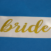 Bride To Be & Bride Team Sashes