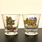 Whiskey Glasses (Set of 2) With Funky Prints