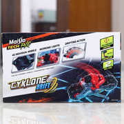 This Remote controlled drift bike can be gifted to kids who have an amazing RC car or bike collection and love toy cars and bikes.