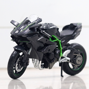 Kawasaki Ninja H2R 1:12 Scale Diecast Bike Model | Cash-on-Delivery not available on this product