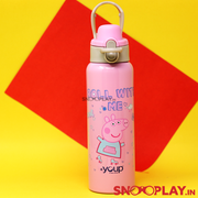 Buy Youp - Peppa Pig Thermo Steel Bottle School Water Bottle (600 ml) School Water Bottle for school playschool Printed water bottle with neck string