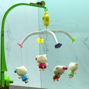 Sweet Cuddles Musical Cot Mobile (Soft Toys) - Cot Hanging Rattles for Babies