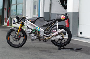 Picture of Alerion Moto3 - no fairing