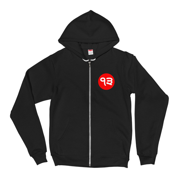S13 Logo Zip Up Hoody