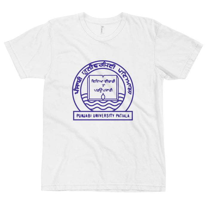 School Pride - Punjabi University Purple Tee