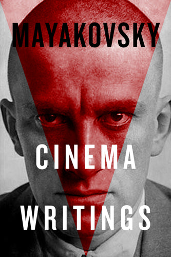 Cinema Writings [Spring 2020]