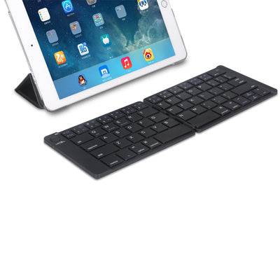 Leather Case Portable Folding Bluetooth Keyboard