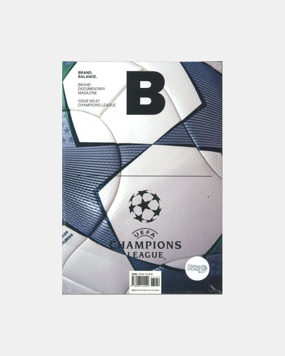 New Distribution House - B Magazine Issue #27 (Champions League)