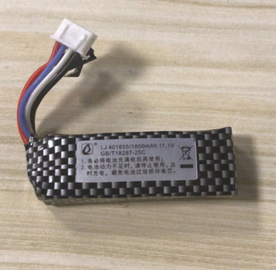 11.1V square battery for gel ball blaster