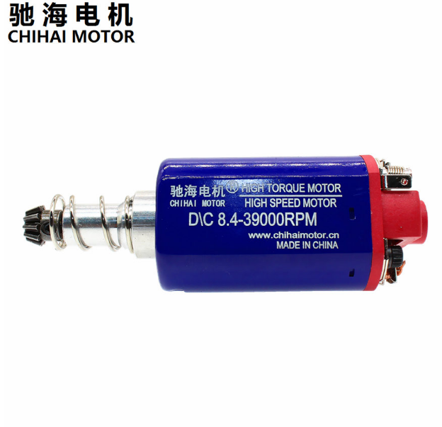 Chihai 480 Motor for Airsoft AEG gearbox v2 High Torque/ High Speed