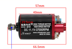 Chihai 460 motor high version 11.1V  jinming M4A1 gen8th blaster