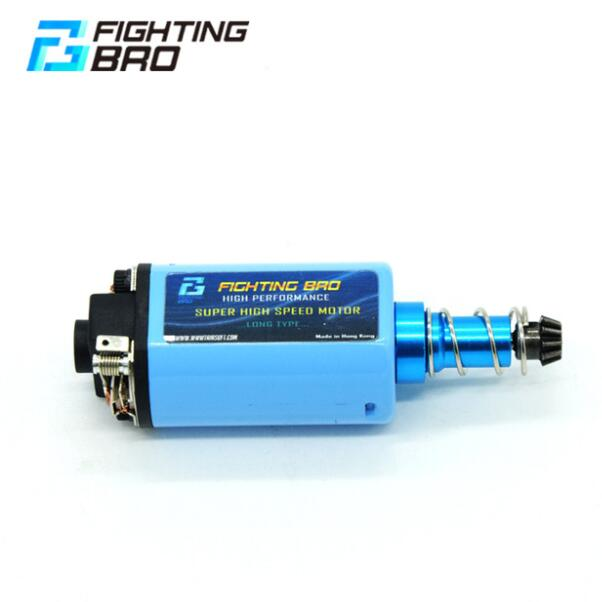 Fighting bro long shaft 480 v2 gearbox motor 28000RPM