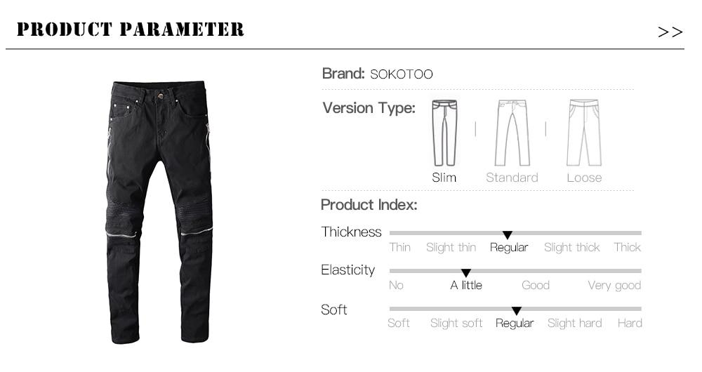 biker jeans with cargo pockets