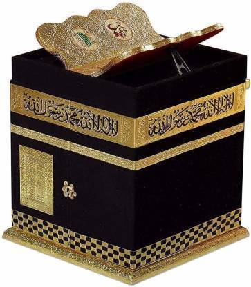 Adil Qadri EXCLUSIVEHoly Kaba Quran Sharif Box with Quran Stand Wooden Black, Gold Rehal  SIZE 23X23X26 CM.
