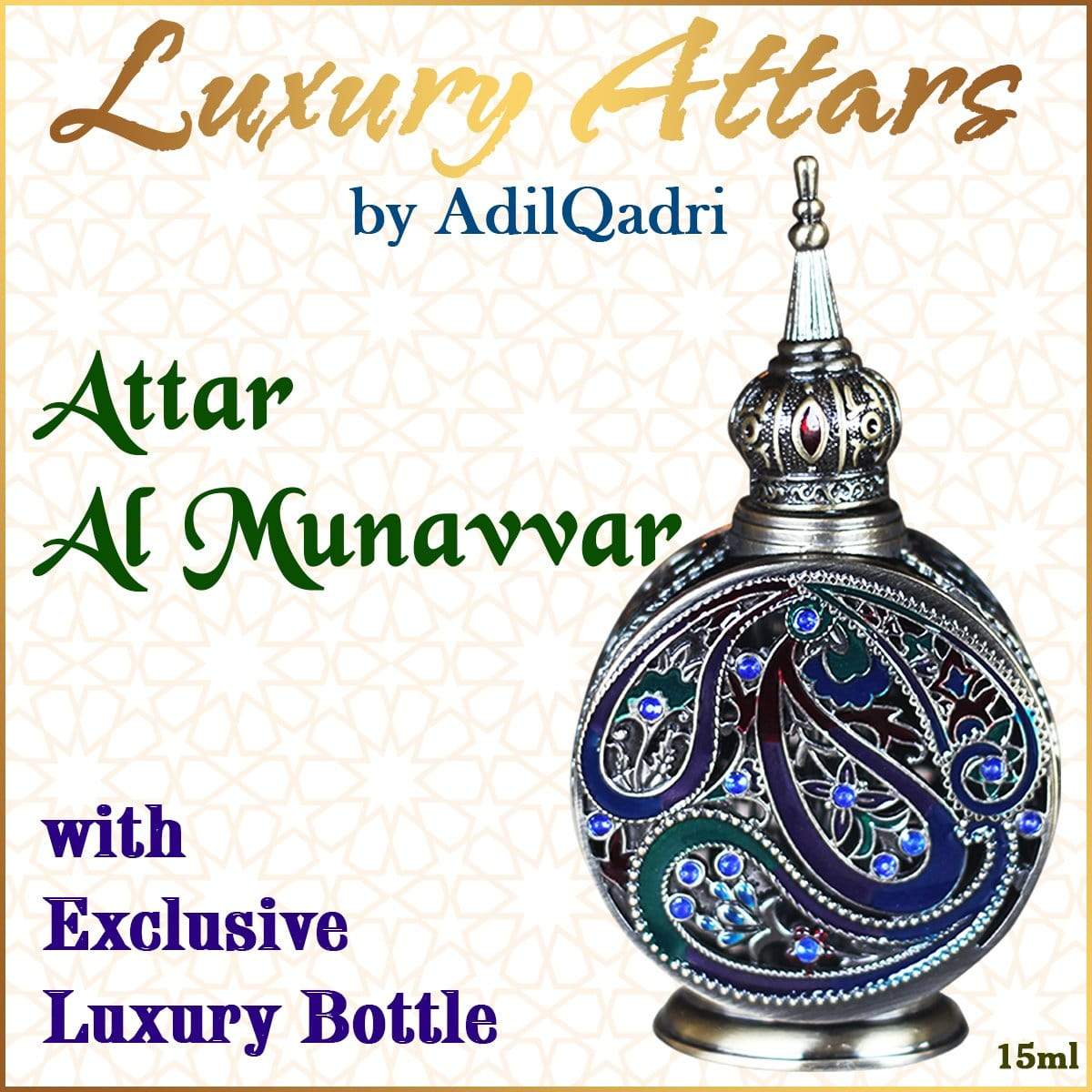 Adilqadri Attar Al Munawwar Luxury savour unisex Non Alcoholic Synthetic Attar perfume