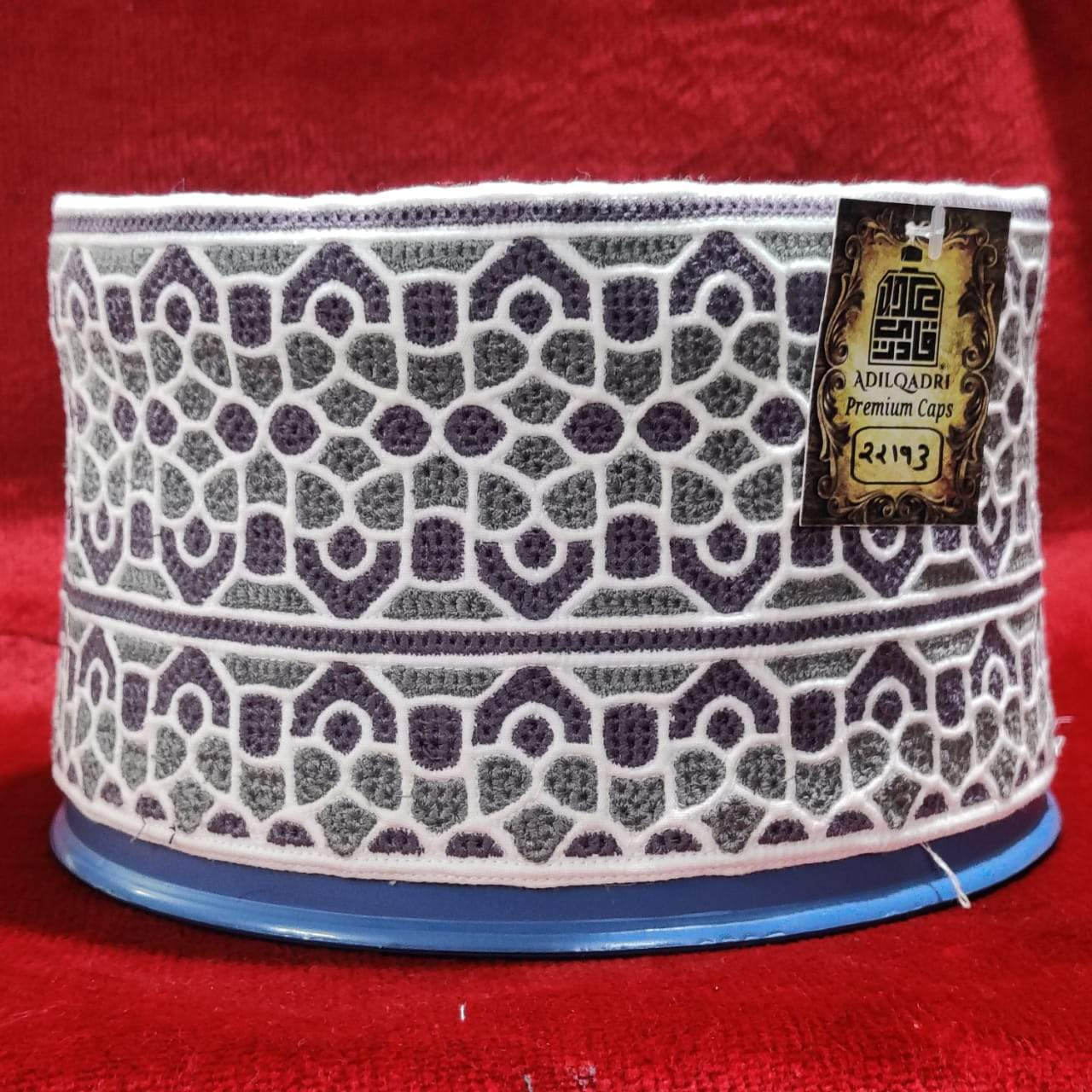 Adilqadri New Original Omani Barkati Cap Soft Cotton Material Model No 22193 Size 22 (Barkati Topi)