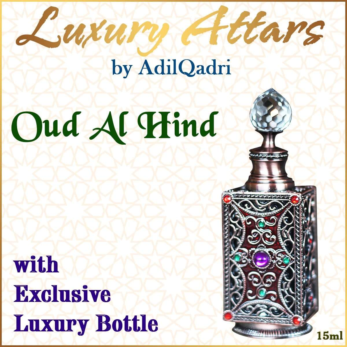 Adilqadri Oud Al Hind Luxury savour unisex Non Alcoholic Synthetic Attar perfume