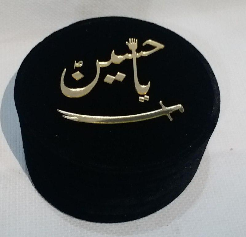 Buy Ahle Bait Cap Black Colour Online in india | Adilqadri.com