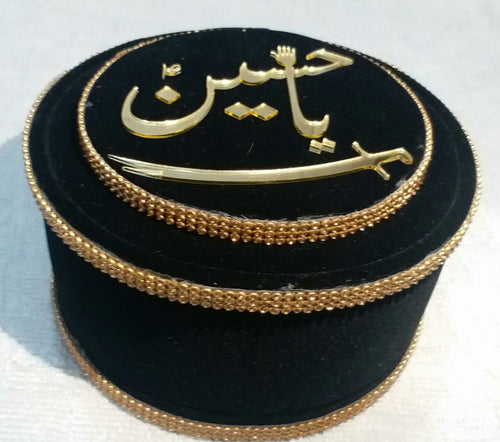 Buy Ahle Bait Cap Black Colour (Double Top) Online in india | Adilqadri.com