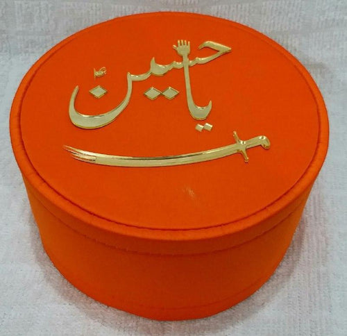 Buy Ahle Bait Cap Chisti Colour Online in india | Adilqadri.com