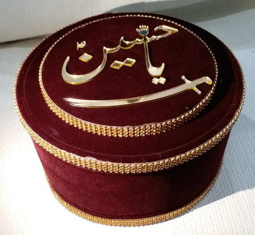 Buy Ahle Bait Cap Maroon Colour Online in india | Adilqadri.com