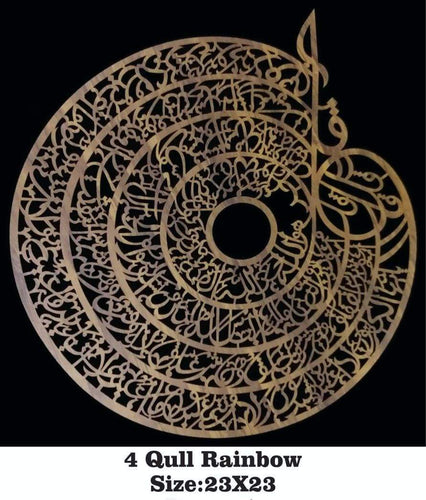 Beautifull Big Wall Hanging Wooden 4 QULL RAINBOW  Islamic Home Decor SIZE 23X23 INCH