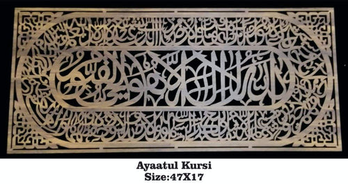 Beautifull Big Wall Hanging Wooden Ayatul kurshi  Islamic Home Decor SIZE 47x17 INCH