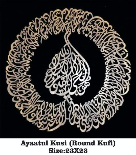 Beautifull Big Wall Hanging Wooden  AYATUL KURSI (ROUND KUFI )  Islamic Home Decor SIZE 23X23 INCH