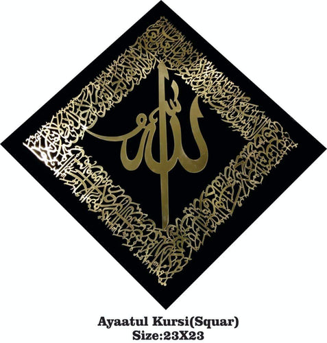 Beautifull Big Wall Hanging Wooden AYATUL KURSI SQUAR   Islamic Home Decor SIZE 23X23 INCH