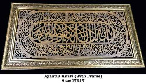 Beautifull Big Wall Hanging Wooden Ayatul Kursi With Frame  Islamic Home Decor SIZE 47X17INCH