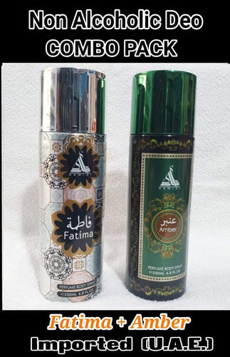 FATIMA + AMBER  Body Spray  2 pcs. combo HAMIDI BRAND Imported Orignal Made in UAE