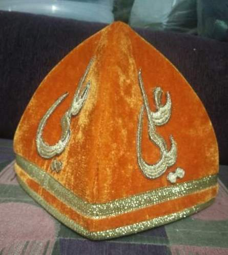 Model 148 Ali (AS) Orange Orignal Hand work-Adilqadri