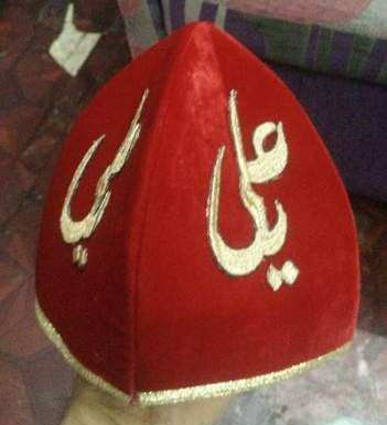 Model 148 Ali (AS) Red Orignal Hand work-Adilqadri