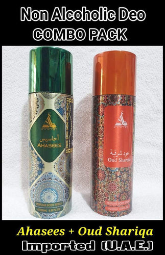 OUDH SHARIQA + AHASEES Body Spray  2 pcs. combo HAMIDI BRAND Imported Orignal Made in UAE