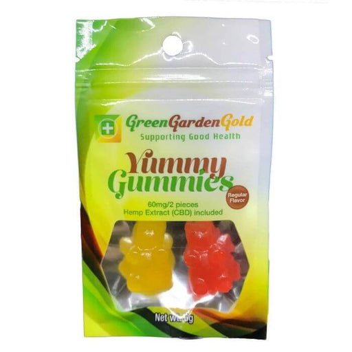 Green Garden Gold CBD Berry Gummies