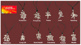 Chinese Feng Shui Necklace