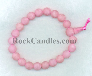 Frosted Rose Quartz Power Bead