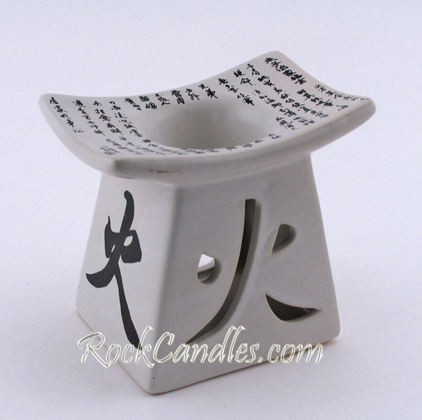 Fire Aromatherapy Oil Burner