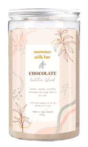 Lactation Blend - Mammas Milk Bar