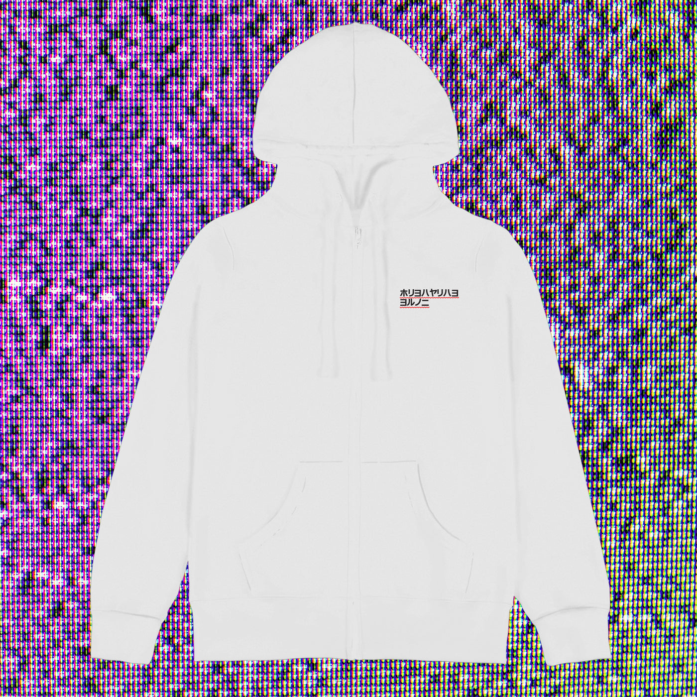 INTERNET TODAY® | ANIME ZIP-UP HOODIE (WHITE) LIMITED EDITION