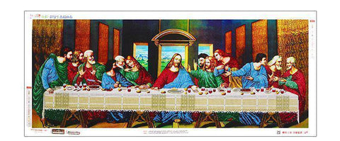 Image of DIY Diamond Embroidery of the Last Supper