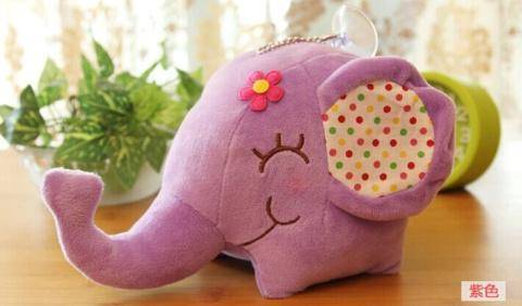 Cute Elephant Stuffed Toy