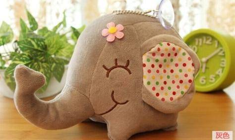 Image of Cute Elephant Stuffed Toy