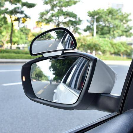 Image of Blind Spot Auxiliary Mirror