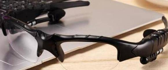 Wireless Bluetooth Sunglasses Headset