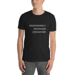 Quantum Mechanics T-shirt,t-shirt - verb.ly