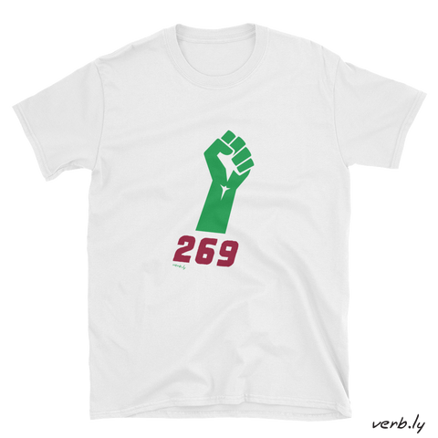 269 Vegan – Unisex T-Shirt,t-shirt - verb.ly