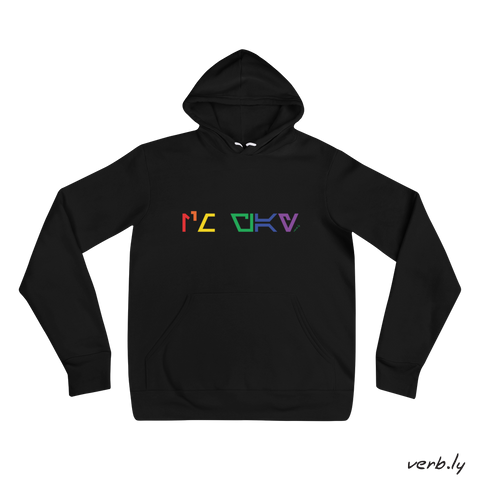 Aurebesh Star Wars LGBT – unisex hoodie,hoodies - verb.ly