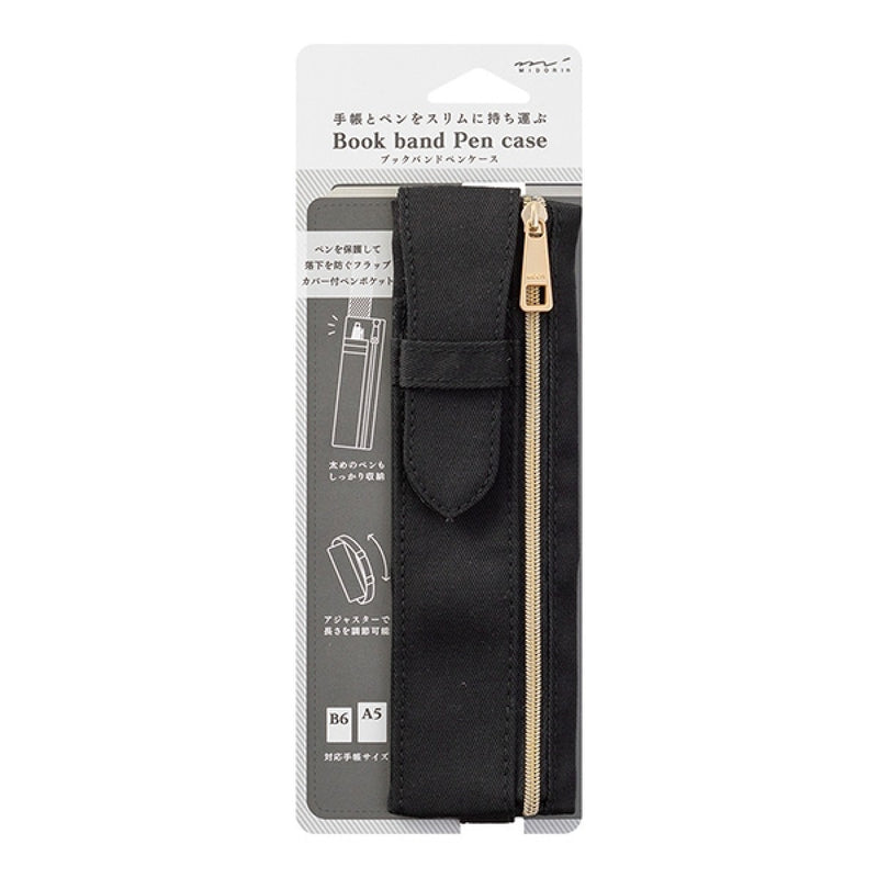 Midori Book Band Pen Case - Black