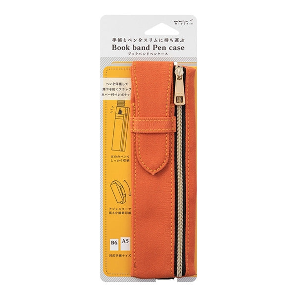 Midori Book Band Pen Case - Orange